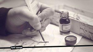 parşömen kağıdına yazı yazmak